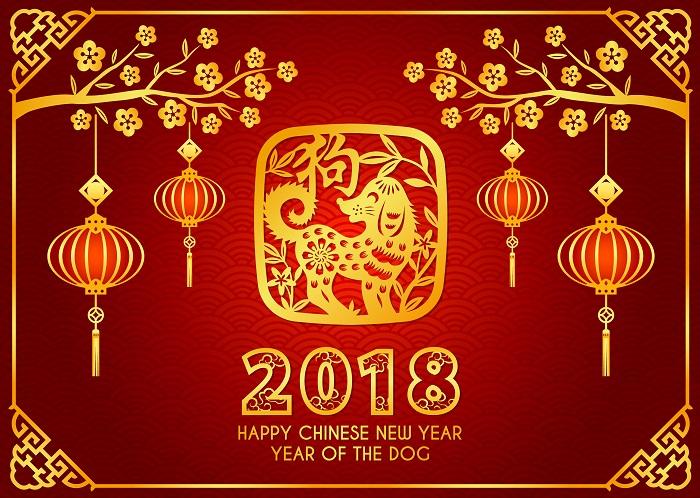 2018 год Желтой Земляной собаки по китайскому календарю