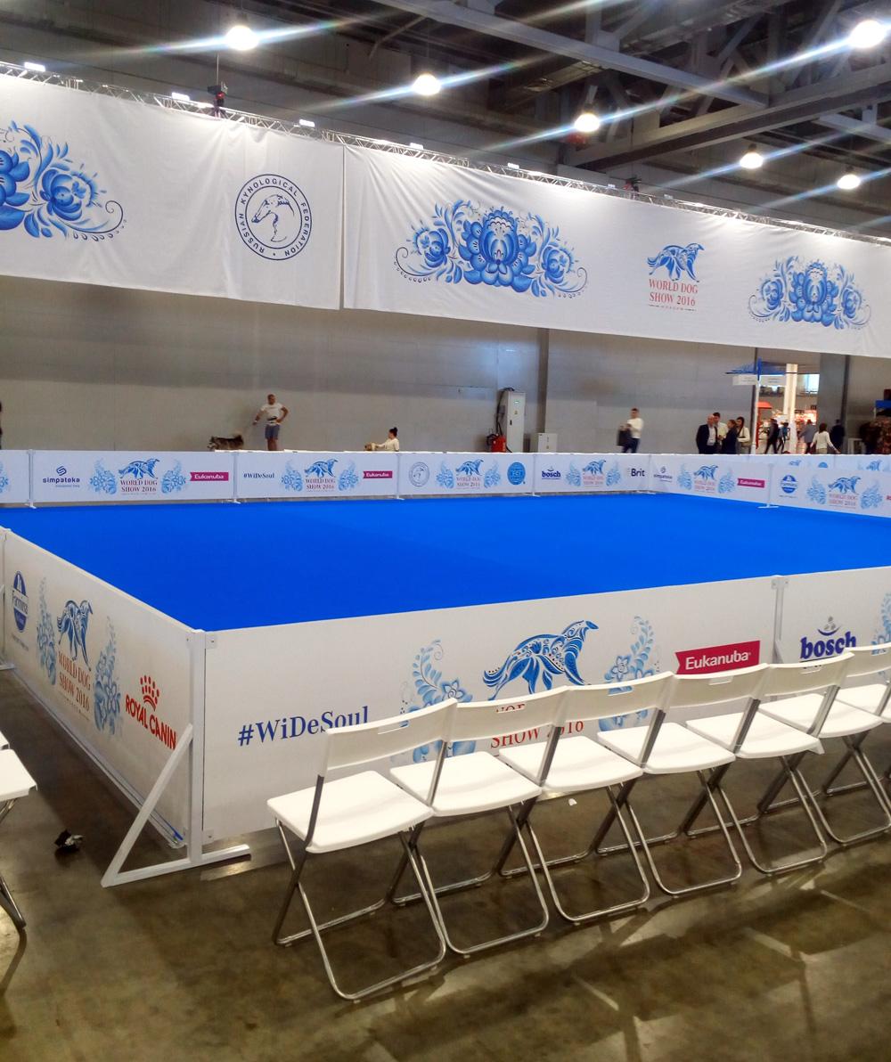 World Dog Show 2016 в Москве. Выставочные ринги