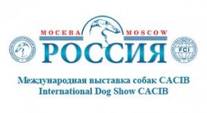 RUSSIA SHOW
