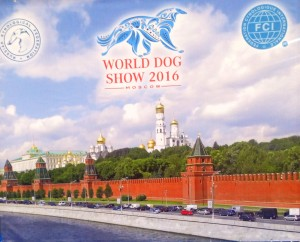 World Dog Show 2016 в Москве
