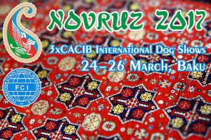 Международные выставки в Баку, Азербайджан. Novruz-2017