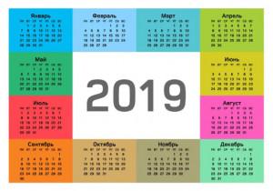 Расписание CACIB-ов и национальных выставок в 2019 году