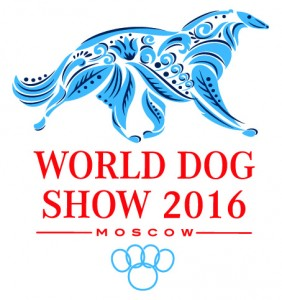 WORLD-DOG-SHOW-2016-MSK